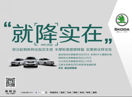 2017年热销SUV推荐 YETI综合优惠高达2.4万元